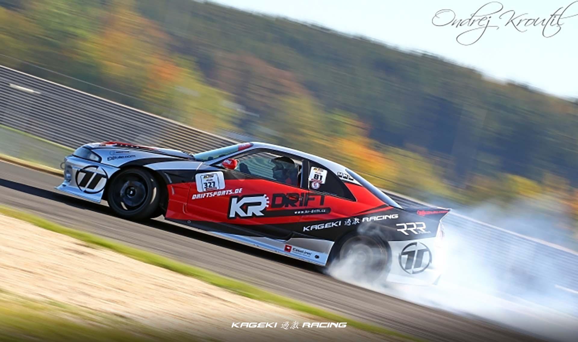 Drift Nissan Skyline R33   Kageki Racing - Expensive toys for big boys